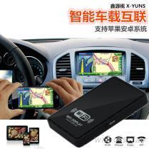 無線同屏車載電子配件GPS導航同屏器