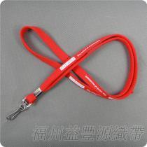 跑马带手机绳工厂直销走马带挂绳