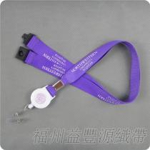 伸缩塑料易拉得挂绳 证件扣工牌挂带