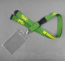pvc证件卡胸牌挂绳 真皮卡套挂带