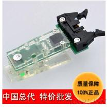 中国总代 日本YOKOWO连接器超耐用CCNS-050-12-FRC FFC/FPC接线夹