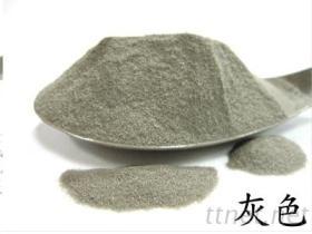 砂画用色砂2