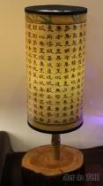 LED超省电, 樟木座竹管心经画作桌灯