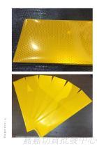 反光貼紙, 汽車反光貼紙, 反光膠帶, 夜光貼紙, 工程級反光貼紙