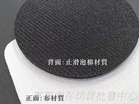 空白杯垫+止滑垫 DIY素材