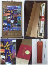 旅遊台灣傳家典藏, 絲綢掛畫