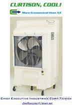 氣化式中型冷風機, 水冷扇, 涼風扇