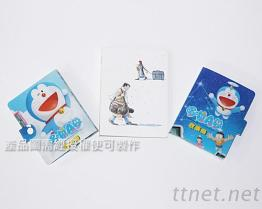卡片收集本