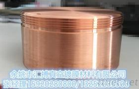 銅靶 黃銅靶 紫銅靶 銅塊 真空電鍍靶材 銅材 PVD金屬靶材