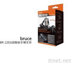 BRUCE智能手機支架