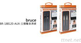 BRUCE AUX-立體聲黑色音源線