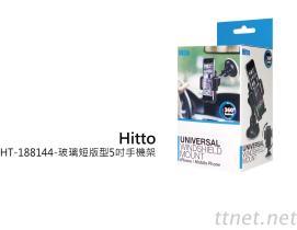 Hitto 玻璃短版型5吋手機架