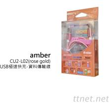 amber-TYPE-C-1.2M-玫瑰金/黑色(充電線)