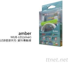 amber-USB發光線1.2M-銀色/玫瑰金/紫金(充電線)
