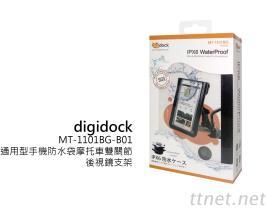 摩托車後視鏡手機-IPX6防水袋