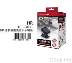 HR 德製磁鐵儀錶板手機架