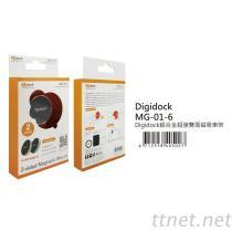 Digidock鋁合金超強雙面磁吸車架
