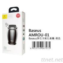 Baseus原石冷氣孔香薰-黑色/藍色