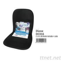 COOL透氣網狀樹脂整片座墊