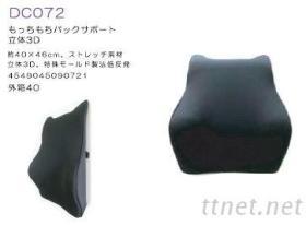 低反發素材護腰墊