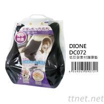 DIONE 低反發素材護腰墊