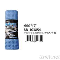 非拭布可玻璃擦拭布30*30CM-藍/灰
