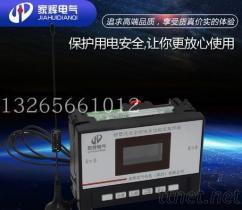智慧式安全用電多功能采集終端智慧用電電氣火災監控系統無線傳輸