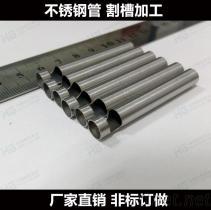 304不鏽鋼毛細管 醫用針管  316L無縫鋼管 0.22mm~1.0mm