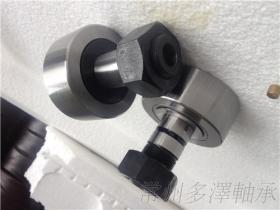 螺栓型滚轮滚针轴承KR16PP