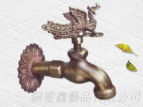 銅製鳳園藝戶外水龍頭