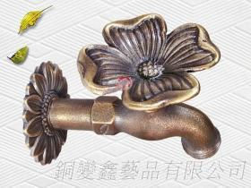 銅製幸運花園藝戶外水龍頭