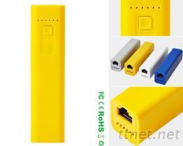LED電筒太陽能移動電源-足量410mAH