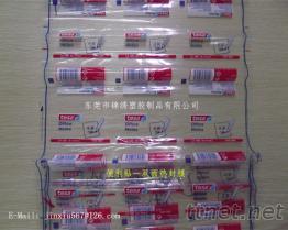 便利貼熱封膜, BOPP熱封膜, 雙面熱封膜