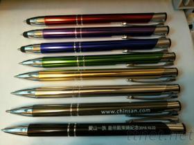 觸控筆, 金屬筆, 廣告筆, 選舉筆, 贈品筆, 促銷筆, 禮品筆, 文宣筆, 宣傳筆, 原子筆, 禮品, 贈品, 促銷廣告筆, 禮品廣告筆, 贈品廣告筆, 高級筆