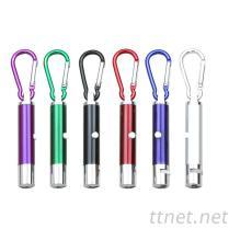 鋁合金登山扣環 LED手電筒+雷射筆