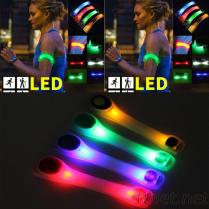 炫麗 LED 環臂