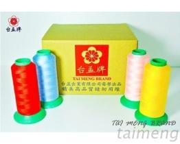 12入精裝 - 台孟牌棉紗龍縫紉線