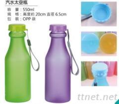 环保随身瓶, 笔记本造型水壶, 软性水袋