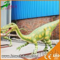 小型食肉恐龍, 恐龍, 腔骨龍