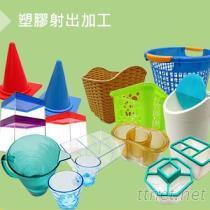 家用品-塑膠射出加工