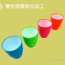 家用品-雙色塑膠射出代工