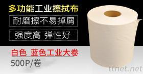 限時秒殺工業擦拭紙強力高效吸油紙擦拭布23*30無塵紙工業大卷紙