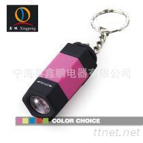 迷你鑰匙扣電子燈, LED手電筒, 促銷款