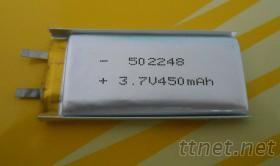502248 3.7V 聚合物充电电池