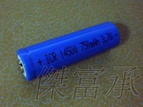 AA电池, 5号充电电池, 14500锂电池