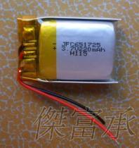 韓國鋰電池 651725 6.5*17*25mm 3.7V 200mAh