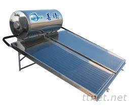 太陽能平板式熱水器