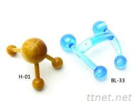 H-01/BL-33--按摩器
