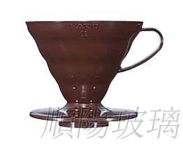 日本HARIO咖啡沖泡器