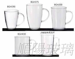 玻璃馬克杯